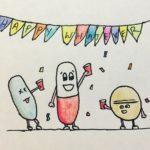 Pils Party